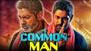 Common Man 2019 - Full Movie | Jagapati Babu, Kamna Jethmalani